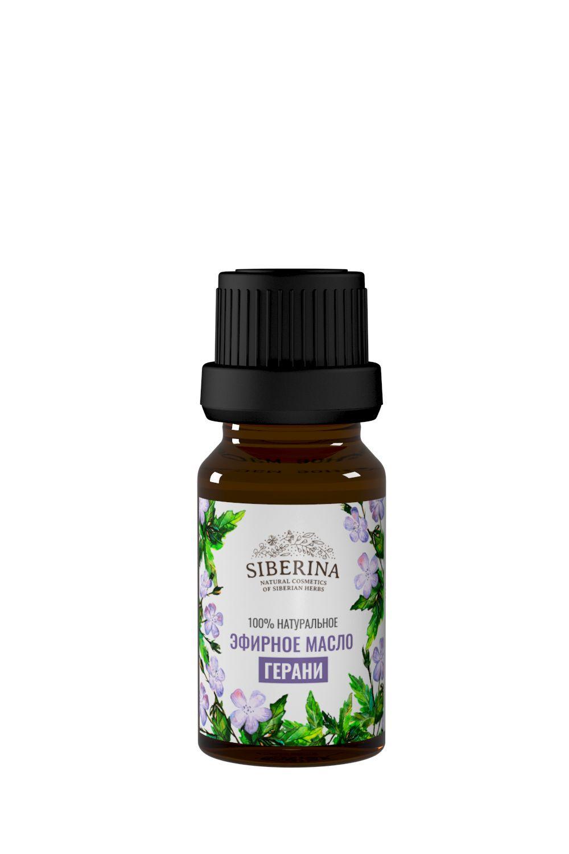 Geranium essential oil SIBERINA