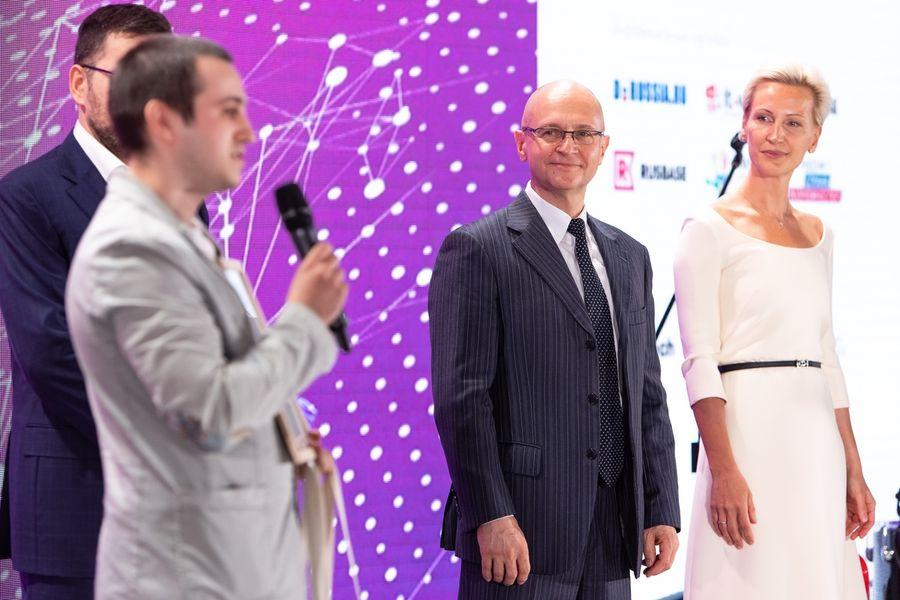 Nesterova和Kirienko授予年轻的IT专家