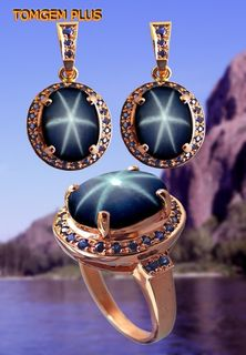 Set: ring and earrings in gold 585 with star sapphire 5x7 - 6x8 and blue sapphires