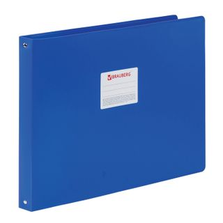 Folder on 4 rings LARGE A3 FORMAT, HORIZONTAL, 30 mm, blue, 0.8 mm, BRAUBERG