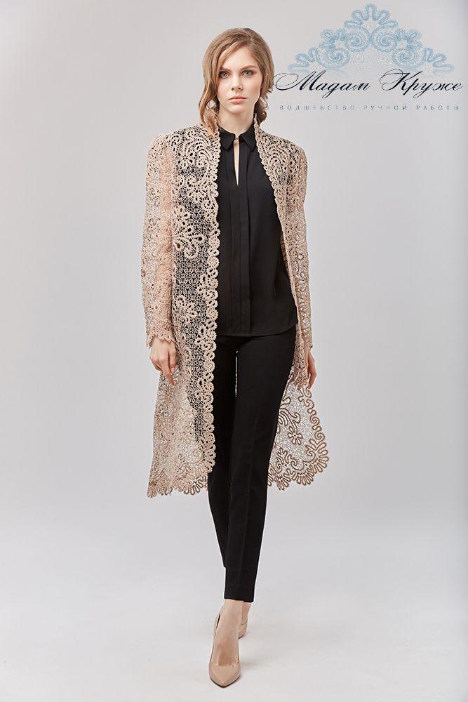 Lace cardigan charm