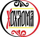 Hohloma