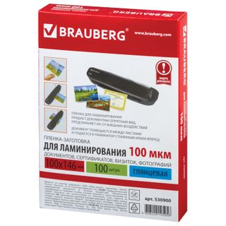 Films-blanks for lamination of SMALL FORMAT (100x146 mm), SET 100 pcs., 100 microns, BRAUBERG