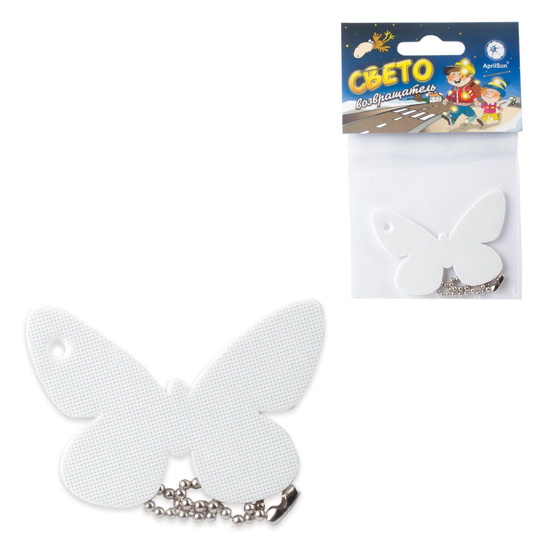 "AprilSun / Pendant-pendant reflective ""Butterfly white"" 60x40 mm"