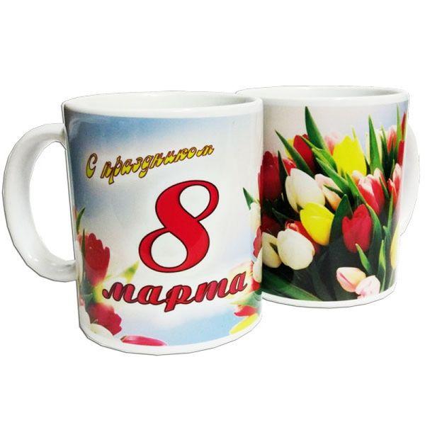 """Mug """"March 8"""" 300 ml"""