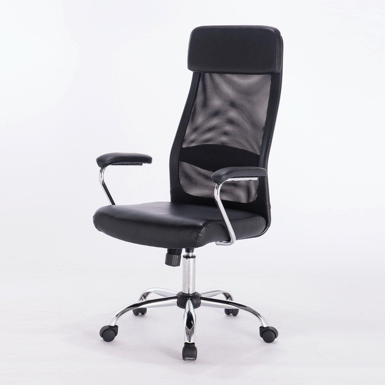 "Office chair BRABIX ""Flight EX-540"", chrome, eco-leather, mesh, black"