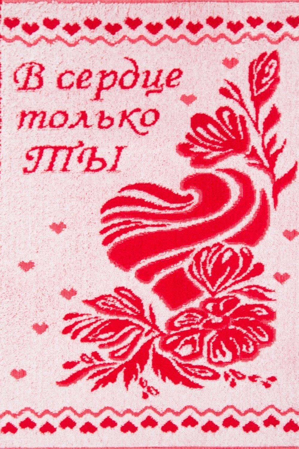 Lika Dress / Towel Only you in the heart Art. 263