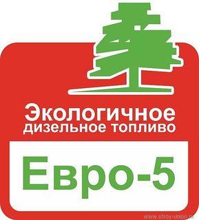 Diesel fuel Euro 5