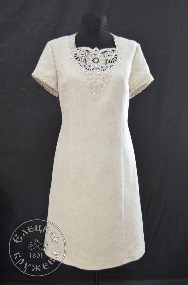 Yelets lace / Women's linen dress С11719