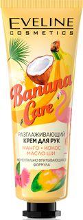 Smoothing hand cream - banana care, Nivea, 50 ml
