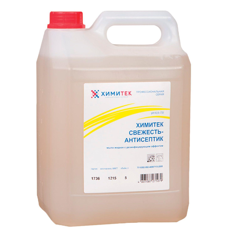 "KHIMITEK / Disinfectant liquid soap 5 l, ""Freshness-antiseptic"", softening"