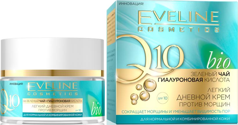 A light day cream anti-wrinkle series coenzyme q10, Nivea, 50 ml