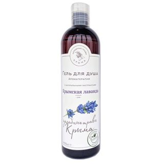 """Curative herbs of Crimea"" Shower gel ""Crimean lavender"""