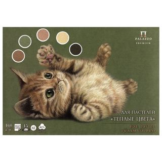 Folder for pastel/tablet A4, 15 sheets, 5 colors, 160 g/m2, 40% cotton, embossed