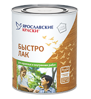 Rapid-lacquer for exterior and interior works