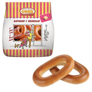 OZBI FAMILY / Bagels with vanilla, 300 g