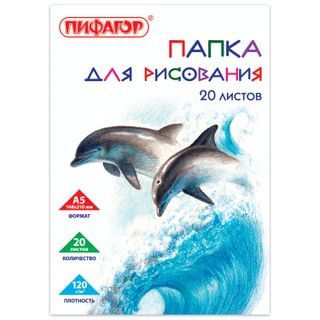 Folder for drawing A5, 20 sheets, 120 g/m2, PYTHAGORAS, 148x210 mm, Dolphins