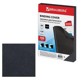 Cardboard covers for binding, A4, SET 100 pcs., Imitation leather, 230 g / m2, black, BRAUBERG