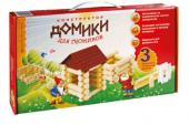 The game designer Houses for gnomes type1 for children from 3 years