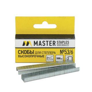 Staples for furniture stapler, type 53, 6 mm, MASTER, HIGH STRENGTH, quantity 1000 pcs.
