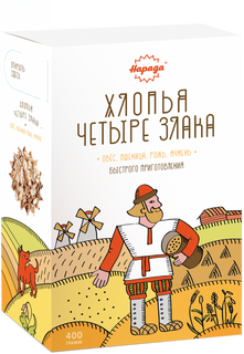 Instant cereals NARADA 4 flakes: oats, wheat, rye, barley