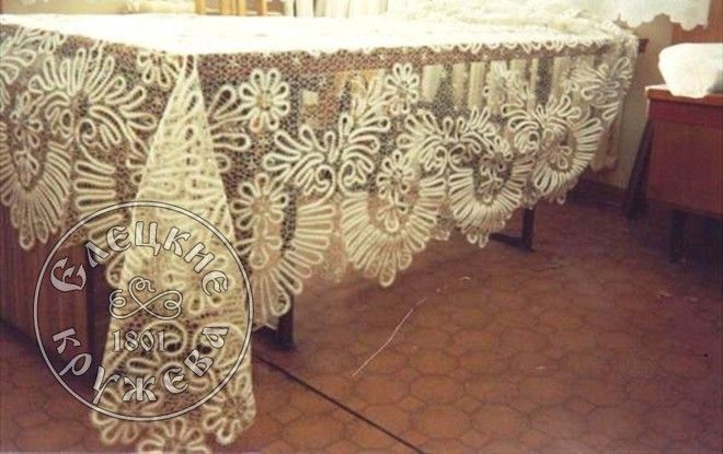 Yelets lace / Lace tablecloth 32-05