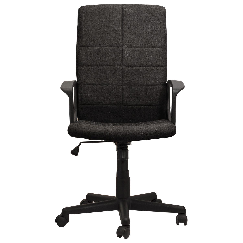 "Office chair BRABIX ""Focus EX-518"", fabric, black"
