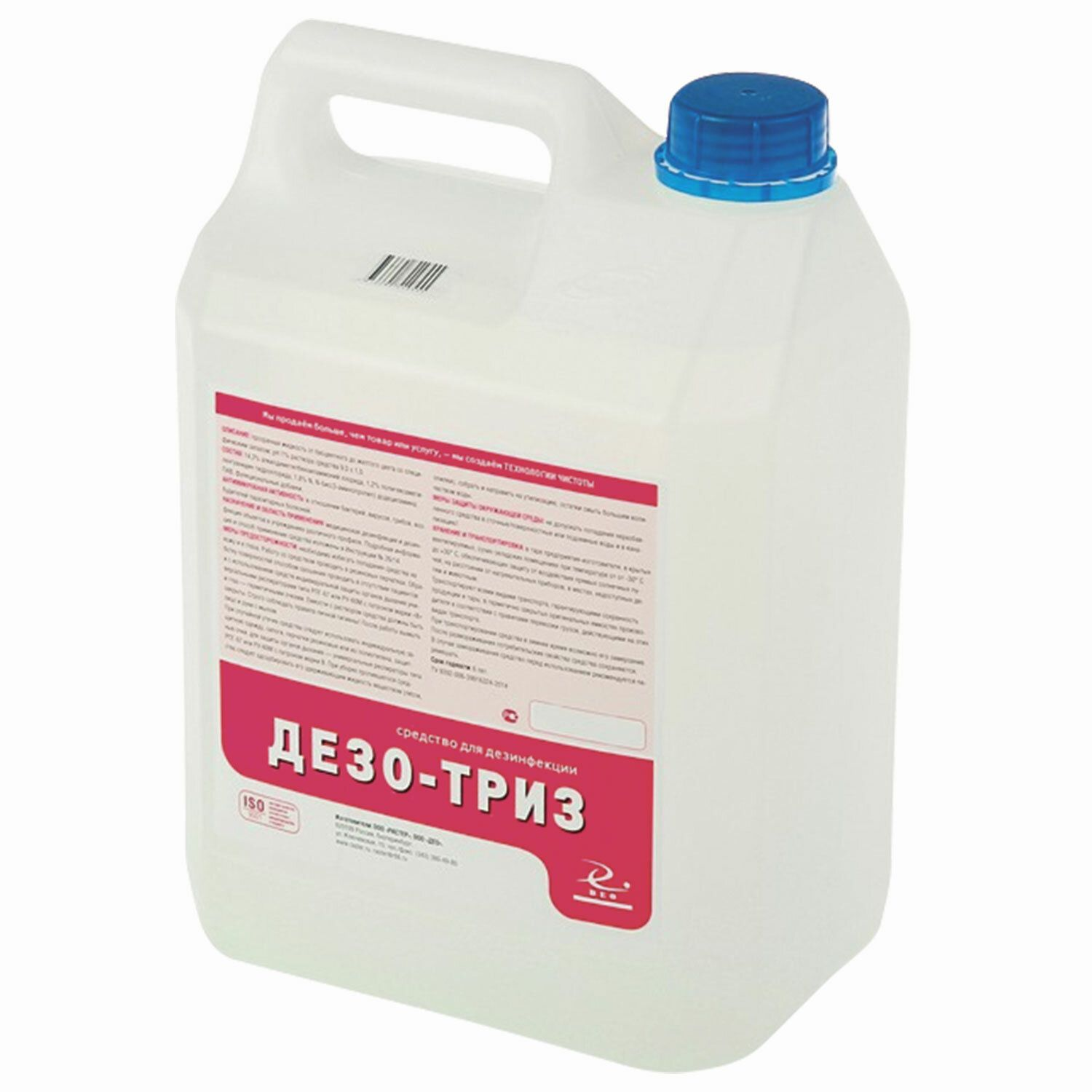DEZO / Disinfectant 5 l DEZO-TRIZ, concentrate