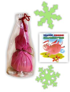 Children's surprise gift with the symbol of the year.