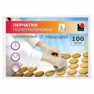 Disposable polyethylene gloves, set of 50 pairs (100 pcs.), Size L (large)