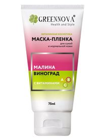 Mask-film for dry and normal skin 'Raspberries and Grapes' with vitamins B, C, A, E 75 ml of art. 711