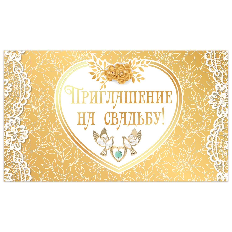 "GOLDEN TALE / Wedding invitation 70x120 mm (in the spread 70x240 mm), ""Golden"", foil"