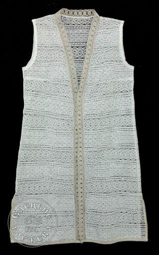 Womens vest lace С456