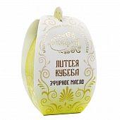 Scythia / Essential oil of Litsei kubeba, premium quality, 5 ml