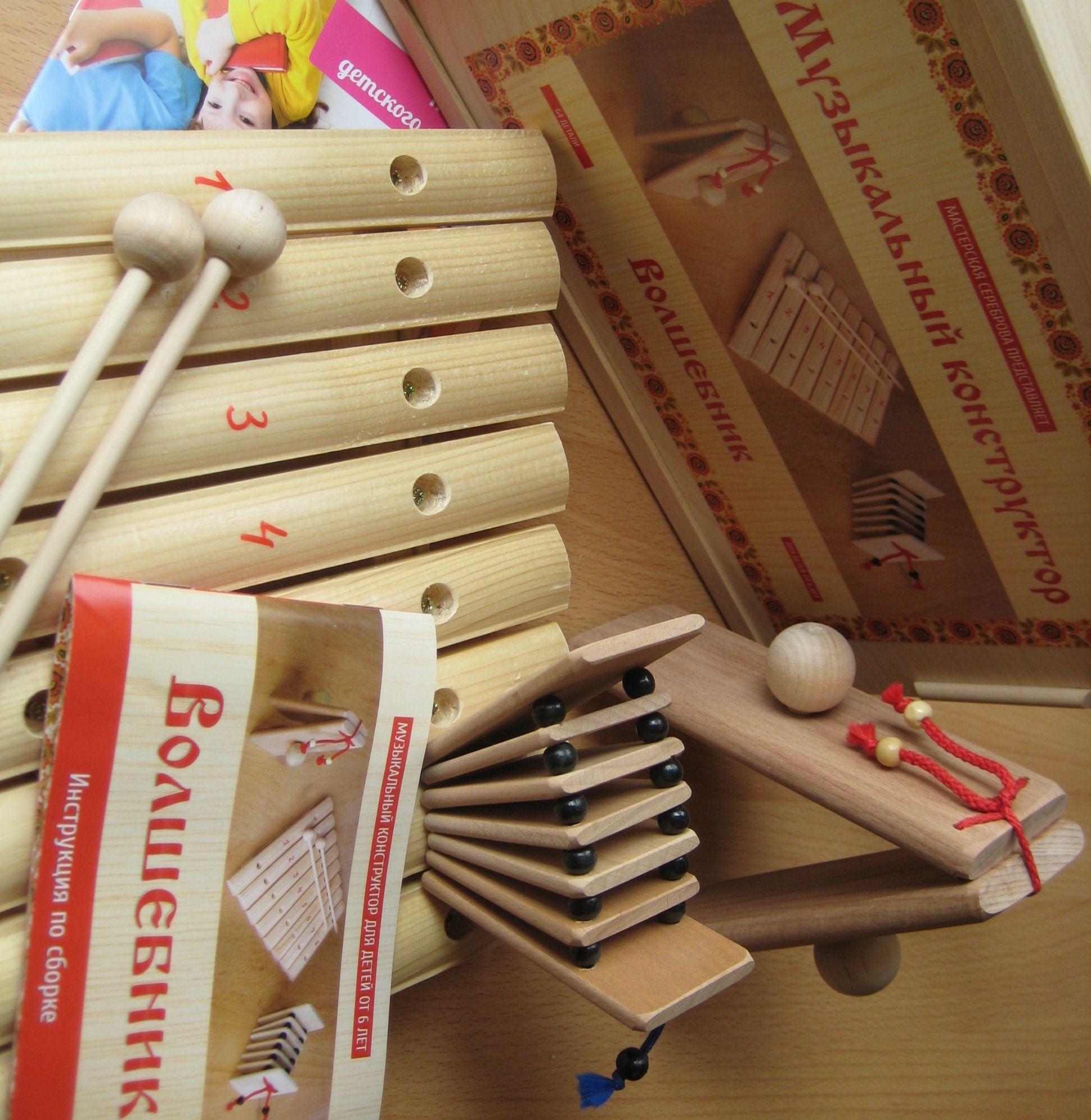 "Workshop Serebrov / Musical constructor ""Magician"""