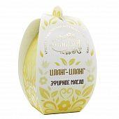Scythia / Ylang Ylang Essential Oil, Top Quality, 5 ml