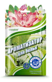 Greenfield fragrance for laundry Flower freshness