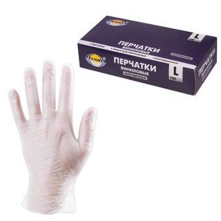 AVIORA / Vinyl gloves, SET 50 pairs (100 pcs.), Without cotton spraying, size L (large)