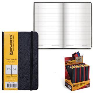 Small FORMAT Notebook (95x145 mm) A7, BRAUBERG