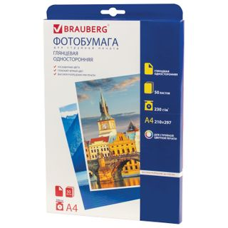 Photo paper for inkjet print, A4, 230 g/m2, 50 sheets, single-sided glossy, BRAUBERG