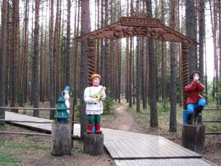 "Tour of Veliky Ustyug ""One day in the fairy tale of Santa Claus"""