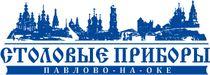 Pavlovsky Honor of Order Art Metal Product Plant named after Kirov, PJSC