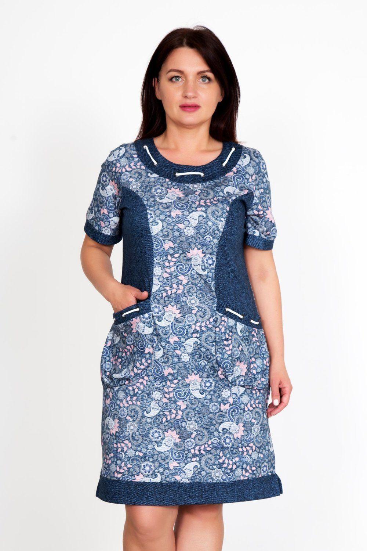 Lika Dress / Dress-Lika Dress / Tunic Irina Art. 3692