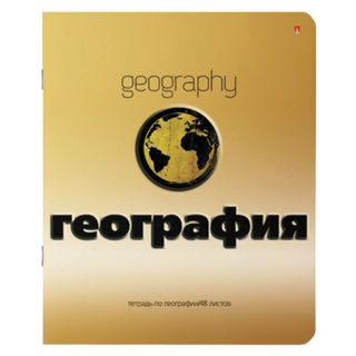 Notebook subject GOLD 48 sheets, congrev, foil, varnish, GEOGRAPHY, cage, ALT