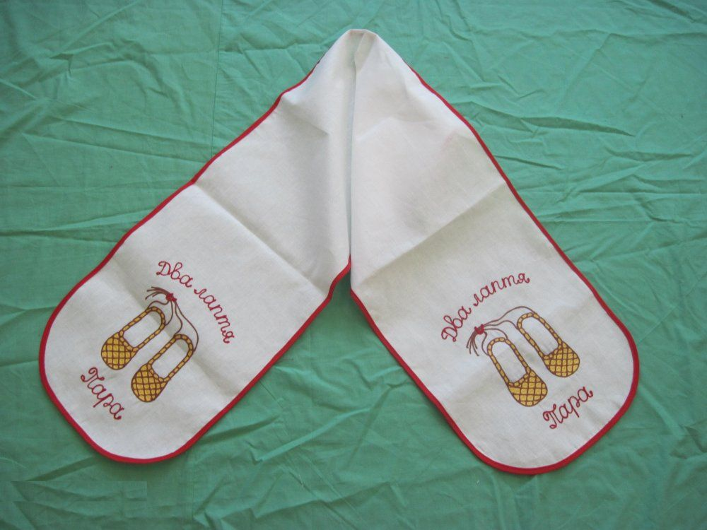 "A towel of white linen ""Two bast - a pair of"" Karelian patterns"