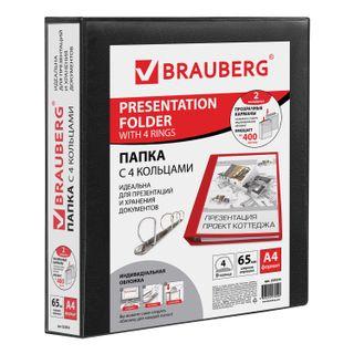 Folder on 4 rings with front transparent pocket BRAUBERG, cardboard/PVC, 65 mm, black, up to 400 sheets