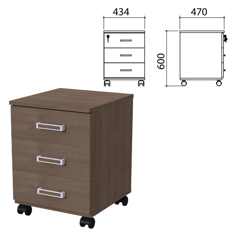 """Movable curbstone """"Priority"""", 434х470х600 mm, 3 drawers, lock, garbo"""