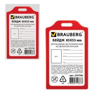 BRAUBERG / Badge vertical rigid frame without holder, RED, 55x85 mm