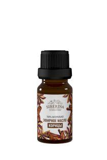 Cinnamon essential oil SIBERINA