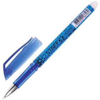 The STAFF erasable gel pen, blue, chrome, node is 0.5 mm, the line writing 0.35 mm
